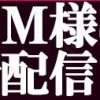 dmm_dl
